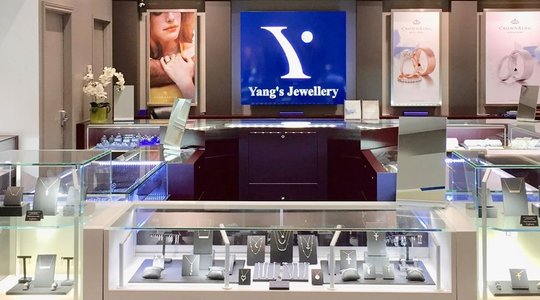 Yang's Jewellery - Cambridge Centre